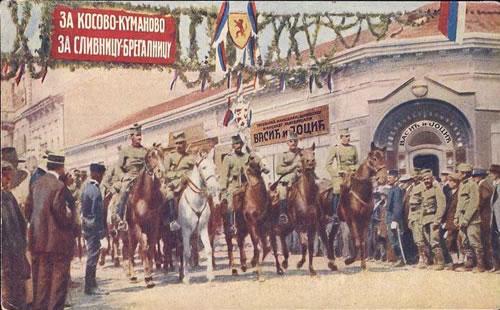 100 година балканских ратова