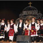 Млада Србадија