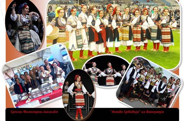 mlada-srbadija-evrofest-2013
