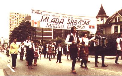 srpski-dani-istorija
