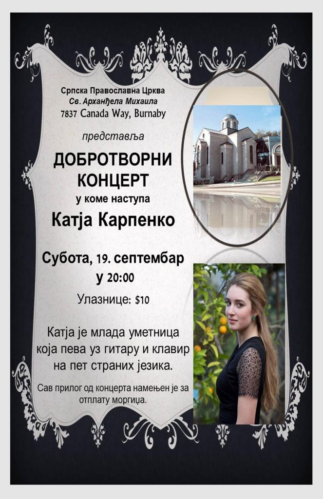 katja-karpenko
