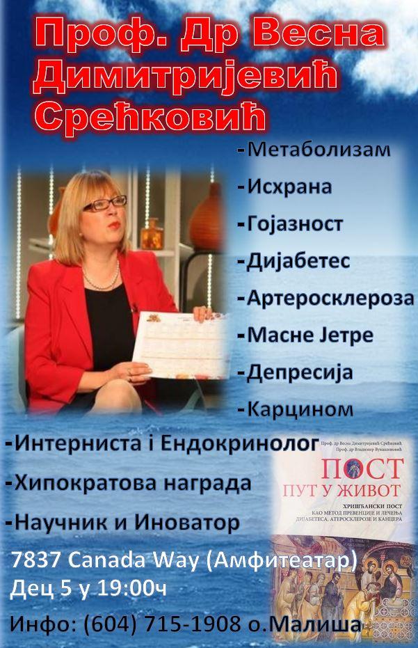 Vesna_Poster_V4