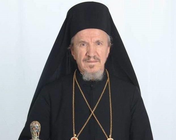 Епископ канадски Господин др Митрофан