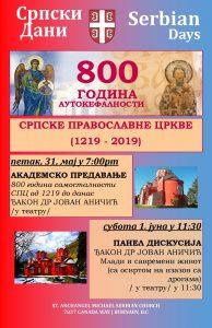 800 godina srpske pravoslavne crkve