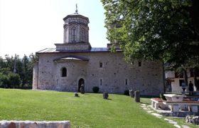 Манастир Св. Петке