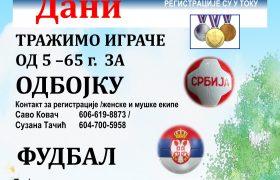 Srpski Dani 2020 - Sport
