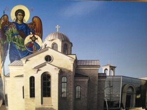 St. Arhangel Mihailo church