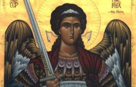 Sv. Arhangel Mihailo