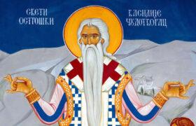 Sveti Vasilije Ostroski - Freska