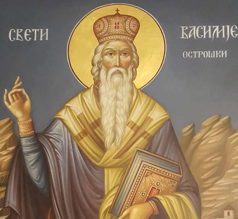 Sveti Vasilije Ostroski - Ikona
